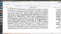 p.82-4 of Raymundov's book- the crime is only one_real property_not the money from its sale.png
