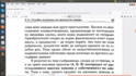 p.83-1 of Raymundov's book- the victim is only the owner of the the real property_not the buyer.png