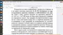 p.83-2 of Raymundov's book- the victim is only the owner of the the real property_not the buyer.png