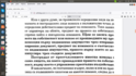 p.83-3 of Raymundov's book- the victim is only the owner of the the real property_not the buyer.png
